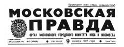 presse pravda_moscou